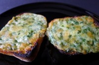 Captura de Torrada de queijo e alfavaca
