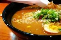 Captura de Sopa de verduras com ovo